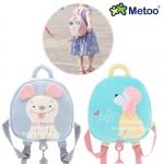 Metoo กระเป๋าเป้สายจูงเด็กกันหลงเต็มใบ
