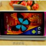 Sony Ericsson X12, Arc, Arc S- Diary case [PreOrder]