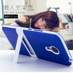 เคสมือถือ Meizu MX5 - เคสแข็ง มีขาตั้ง [Pre-Order]