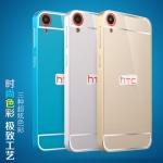 HTC Desire 820,820s - Eye Stra Bumper case [Pre-Order] สำเนา