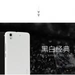 เคส Huawei Ascend G620s (Alek 4G)- เคสแข็ง AiXuan Scrub hard Case [Pre-Order]