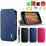 HTC Desire 816 - iMak Leather case [Pre-Order]