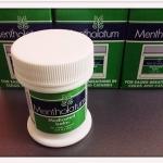 พร้อมส่งค่ะ Mentholatum ใช้ทาแก้ ยุง แมลง กัดต่อย ลดอาการอักเสบ บวม คัน Exp.05/2016 เหลือ 6 กระปุก