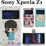 Sony Xperia Z1 - Cartoon S cover Case [Pre-Order]