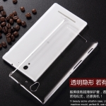 Sony Xperia C3- YiusClear Hard Case [Pre-Order]