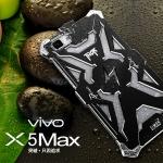 เคสมือถือ Vivo X5Max - Thor The Flash เคสโลหะ [Pre-Order]