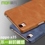 เคสมือถือ Oppo F1 - เคสหนัง Mofi [Pre-Order]