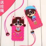 เคสมือถือ Huawei Mate9Pro - เคสซิลิโคนตัวการ์ตูนเด็กผู้หญิง (พรีออเดอร์)