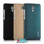 Huawei Honor 4X (Alek 4G Plus)- Aixuan Sand Hard Case [Pre-Order]