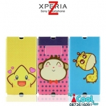 Sony Xperia Z - Cartoon Diary Case [Pre-Order]