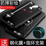 เคสมือถือ Huawei P10Plus เคสซิลิโคนสกรีนลายการ์ตูน (พรีออเดอร์)
