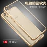 เคสมือถือ Huawei Y6II -เคสtpuใสขอบทอง [Pre-Order]