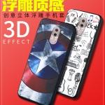เคสมือถือ Huawei GR5 2017- เคสนิ่มขอบดำ พิมพ์ลายนูน 3D [Pre-Order]