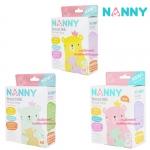 [8oz] Nanny ถุงเก็บน้ำนมแม่ Breast Milk Storage Bags