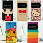 เคส Sony Xperia Z- Cartoon Diary Case [Pre-Order]
