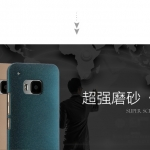 เคส HTC One3 M9 - Aixuan Sandy Hard case [Pre-Order]