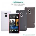 HTC One Max - NillKin case [Pre-Order]