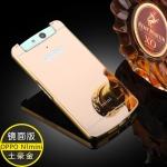 Case OPPO N1 Mini - เคสขอบโลหะ ฝาสไลด์กระจกเงา รุ่นหมุนกล้องได้ [Pre-Order]