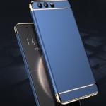 เคสมือถือ Huawei P10 เคสแข็งประกอบหัวท้ายMofi เกรดพรีเมี่ยม (พรีออเดอร์)