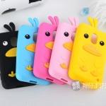 Nokia Lumia 620 -Duck silicone case [Pre-Order]