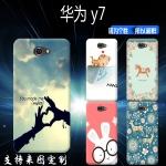 เคส Huawei Y7 - เคสนิ่มพิมพ์ลายการ์ตูน {Pre-Order]