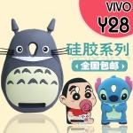 เคส Vivo Y28 -Aixuan Sand hard case[Pre-Order]