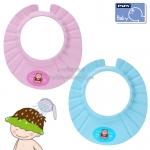PAPA หมวกอาบน้ำเด็กกันแชมพู แบบปรับขนาดได้
