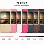 เคสมือถือ Huawei G7 Plus- เคสฝาพับ Alivo มีหน้าต่างรับสาย(พรีออเดอร์)
