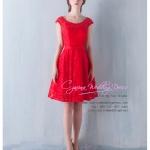 Z-0078 ชุดไปงานแต่งงานน่ารัก ลูกไม้ สุดหรู สวย เก๋น่ารัก ราคาถูก สีแดง