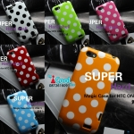 HTC One V T320e - Polka Dot Jelly Case [Pre-Order]
