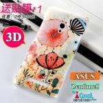 เคส ASUS Zenfone5 - เคสแข็ง 3มิติ ลายการ์ตูน{Pre-Order}