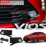 ไฟตัดหมอก สปอร์ทไลท์ Toyota vios 2017