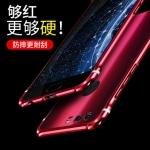 Case Huawei P10 Plus เคสโลหะประกอบ Im-Chen (พรีออเดอร์)