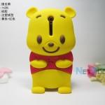 Sony Xperia S,SL - Pooh Silicone Case [Pre-Order]