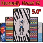 "เคสHuawei Ascend P8 Lite 5.0"" - Cartoon hard Case#1 [Pre-Order]"