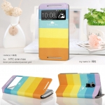 HTC One Max - Hange Diary case [Pre-Order]