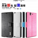 Sony Xperia Z - iMak Leather Diary Case [Pre-order]