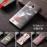 เคสHuawei Ascend Mate7 - Cartoon Silicone Case#2 [Pre-Order]