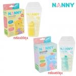 [5oz] Nanny ถุงเก็บน้ำนมแม่ Breast Milk Storage Bags