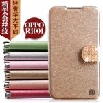 เคส OPPO Joy R1001-Silk Diary Case [Pre-Order]