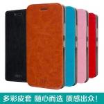 เคส HTC One A9 - Mofi Diary Case [Pre-Order]