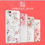 เคสมือถือ Xiaomi MI4s - เคสซิลฺิโคนนิ่มสกรีนลาย3d (พรีออเดอร์)