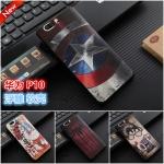 Case Huawei P10 เคสMyColors พิมพ์ลายนูน เกรดพรีเมี่ยม (พรีออเดอร์)
