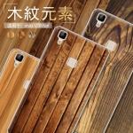 เคส Vivo V3Max - เคสแข็งพิมพ์ลาย3D เสมือนจริง [Pre-Order]