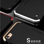 เคสมือถือ Oppo R9s Plus - ELEMENT CASE SOLACE (พรีออเดอร์)