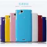 Sony Ericsson X12, Arc, Arc S- Hard case [PreOrder]