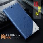 เคสมือถือ Huawei Honor 6Plus - เคสฝาพับ2Tone Case [Pre-Order]