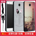 เคส Xiaomi Mi 4 - Silicone สกรีนลายการ์ตูน [Pre-Order]