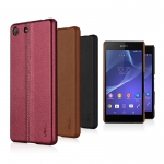 Sony Xperia M5/M5 Dual- iMak Leather Case [Pre-Order]