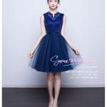 Z-0304 ชุดไปงานแต่งงานน่ารัก แนววินเทจหวานๆ สวย เก๋น่ารัก ราคาถูก สีน้ำเงิน